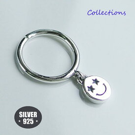 ニコニコマークの指輪(2)11号フリーサイズ メイン リング 指輪 シンプル シルバー925 銀 送料無料 メンズ レディース ユニセックス 笑顔 笑い顔
