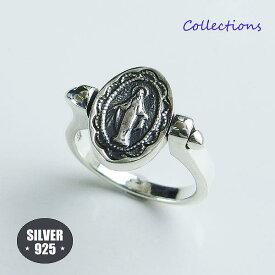 \半額セール/マリアリング(10) メイン リング 指輪 シンプル シルバー925 銀 送料無料 メンズ レディース ユニセックス