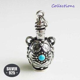 香水入れ アトマイザー (7)アラベスク メイン シルバー925 アクセサリー ペンダント ネックレス フレグランス 香り 入れ物 銀
