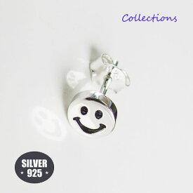 小さなニコニコマークのピアス(1) メイン シルバー925 アクセサリー ピアス イヤリング笑顔 かわいい 笑い顔 にこにこ キャラクター
