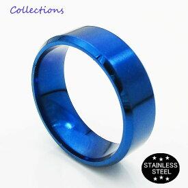 ステンレス リング(11)青色 カット メイン サージカルステンレス 316L 指輪 送料無料 シンプル 金属アレルギー対応 ニッケルフリー プチプライス ユニセックス 男女兼用