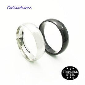 ステンレス リング(18)選択可 銀色 黒色 メイン サージカルステンレス 316L 指輪 送料無料 シンプル 金属アレルギー対応 ニッケルフリー プチプライス ユニセックス 男女兼用