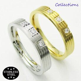 ステンレス リング(30)CZ 選択可 金色 銀色 メイン サージカルステンレス 316L 指輪 送料無料 シンプル 金属アレルギー対応 ニッケルフリー プチプライス ユニセックス 男女兼用