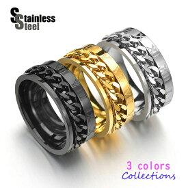 ステンレス リング(33)チェーン付ローマ数字 選択可 金色 銀色 黒色 メイン 指輪 サージカルステンレス 316L メンズ 送料無料 金属アレルギー対応 プチプライス ユニセックス 男女兼用
