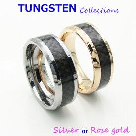 \70%OFF/今だけ! タングステン リング(1) カーボン使用 選択可 銀色 ピンクゴールド メイン 指輪 メンズ レディース 送料無料 金属アレルギー対応