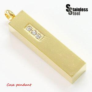 ステンレス ペンダント(53)ピルケースCZ 金色 メイン サージカルステンレス製 316L メンズ レディース アクセサリー 送料無料 遺骨 薬 開閉可能 プチプライス ユニセックス 男女兼用