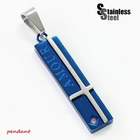 ステンレス ペンダント(98)プレート クロスCZ 青色 メイン サージカルステンレス製 316L メンズ レディース アクセサリー 送料無料 シンプル