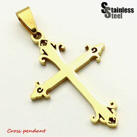 ステンレス ペンダント(129)十字架 金色 メイン サージカルステンレス製 316L メンズ レディース アクセサリー 送料無料 クロス
