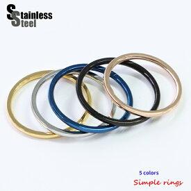 ステンレス リング(50) シンプル極細 (メイン) 銀 金 ピンクゴールド 青 黒色 サージカルステンレス製 316L メンズ レディース 送料無料 アクセサリー