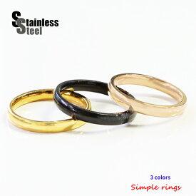 ステンレス リング(20) (メイン) 黒色 金色 ピンクゴールド メイン サージカルステンレス製 316L メンズ レディース 送料無料 アクセサリー プチプライス ユニセックス 男女兼用