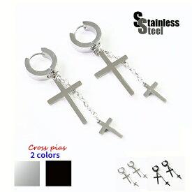 ステンレス ピアス (112)クロス 2個セット(両耳用) 選択可 銀色 黒色 メイン サージカルステンレス316L 金属アレルギー対応 メンズ レディース 十字架 クロス フープピアス