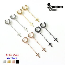 ステンレス ピアス (113)クロス 2個セット(両耳用) 選択可 金色 銀色 ピンクゴールド 黒色 メイン サージカルステンレス316L 金属アレルギー対応 メンズ レディース 十字架 クロス フープピアス