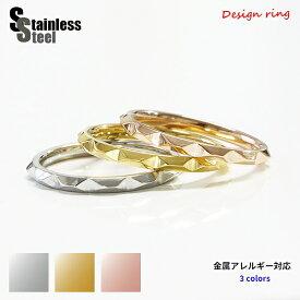 ステンレス リング(55) デザイン 選択可 銀色 金色 ピンクゴールド メイン サージカルステンレス316L 金属アレルギー対応 メンズ レディース シンプル 大人 おしゃれ
