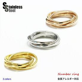 ステンレス リング(59) 3連の指輪 選択可 銀色 金色 ピンクゴールド メイン サージカルステンレス316L 金属アレルギー対応 メンズ レディース 大人 おしゃれ シンプル トリプル プチプライス ユニセックス 男女兼用