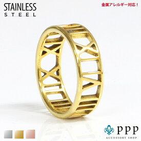 ステンレス リング(75)ローマ数字 金色(メイン) サージカルステンレス製 指輪 316L メンズ レディース 送料無料 アクセサリー ゴールド プチプライス ユニセックス 男女兼用