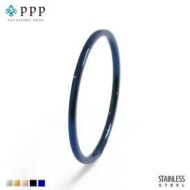 ステンレス リング(94)極細 青色 (メイン) 指輪 サージカルステンレス316L 金属アレルギー対応 ニッケルフリー レディース メンズ シンプル おしゃれ ブルー