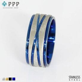 ステンレス リング(141)ライン 青色と銀色(メイン) 指輪 金属アレルギー対応 レディース メンズ 送料無料