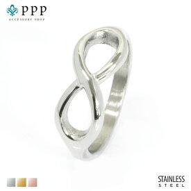 ステンレス リング(200)インフィニティ選択可 銀色 金色 ピンクゴールド 指輪 金属アレルギー対応 レディース メンズ 送料無料 ステンレス リング 指輪 サージカル ニッケルフリー