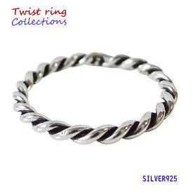 シンプルリング(7) メイン シルバー925 銀 指輪ピンキーリング レディース メンズ シンプルな指輪 送料無料 おしゃれ 人気アイテム