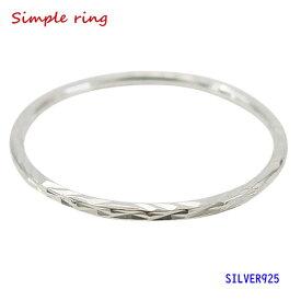 デザインリング(69) メイン シルバー925 銀 メンズ レディース 送料無料 アクセサリー シンプル 指輪 リング 送料無料 おしゃれ