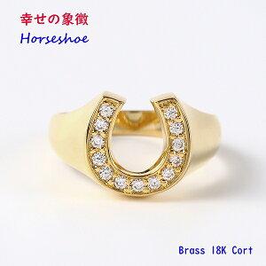 18KGコーティング ブラス製スモールホースシューリング(1)CZ メイン 蹄鉄 馬蹄 指輪 金色 18金 送料無料 メンズ レディース おしゃれ かっこいい 高級感 ブランド ピンキーリング 小指 アーティ