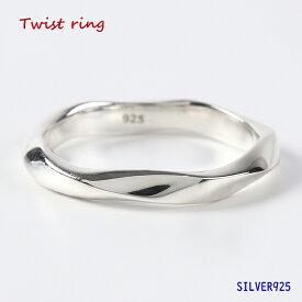 シンプル ひねり リング (2)3mm幅 メイン リング 指輪 シンプル シルバー925 銀 送料無料 メンズ レディース ユニセックス