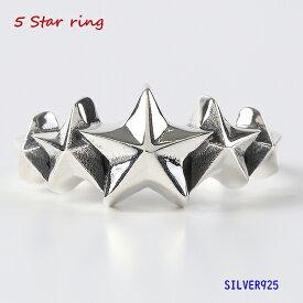 スターリング(4) メイン スター 星 シルバー925 銀 レディース 送料無料 ファイブスター ジュエリー アクセサリー メンズ アクセサリー