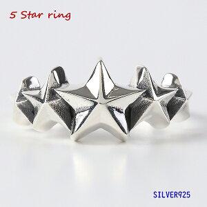 指輪 リング スターリング(4)05号 06号 07号 08号 09号 10号 11号 12号 13号 14号 15号 16号 17号 18号 19号 20号 21号 22号 23号 25号 スター 星 シルバー925製 銀 レディース ファイブスター ジュエリー アクセサリー メンズジュエリー アクセサリー aft