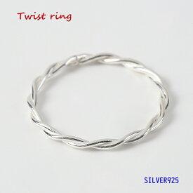 デザインリング(44) メイン 編み込み シンプルな指輪 シルバー925 銀 送料無料 おしゃれ メンズ レディース