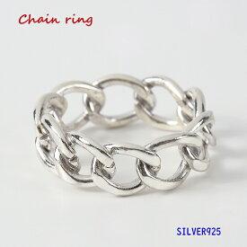 デザインリング(54) レディース 指輪 シルバー925 銀 喜平チェーン シンプル おしゃれ 送料無料 メンズ 人差し指 中指 ピンキーリング かわいい 大人気 鎖 リング メイン