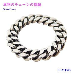 喜平チェーンリング(3)05号06号07号08号09号10号11号12号13号14号15号16号17号18号19号20号21号22号23号24号25号 銀 レディース シルバーリング メンズ シルバー925 ジュエリー アクセサリー ring chain kihei aft
