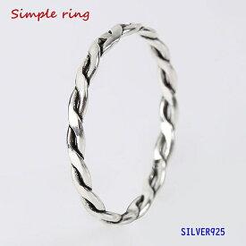 シンプルリング(4) メイン シンプルな指輪 シルバー925 銀 指輪 ピンキーリング レディース メンズ 女性 ring mens ladys silver925 送料無料 おしゃれ 人気アイテム