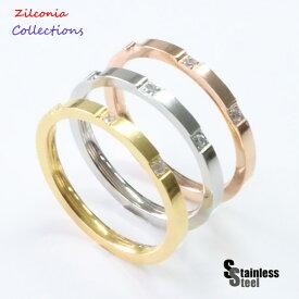 ステンレス リング(28)CZ 選択可 金色 銀色 ピンクゴールド メイン サージカルステンレス 316L 指輪 送料無料 シンプル 金属アレルギー対応 ニッケルフリー レディース 指輪 リング プチプライス ユニセックス 男女兼用
