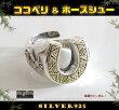 【GV】ココペリのホースシューリングSV+Bフリーサイズ17号/【メイン】【新商14年7月9】シルバー925銀ネイティブジュエリー馬蹄・蹄鉄指輪Horseshoering【407329】