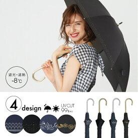 晴雨兼用傘ヒートカットTiショート/マブ