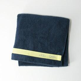 <Sodateru Towel> BATH/バスタオル/ビューティ&ユース ユナイテッドアローズ