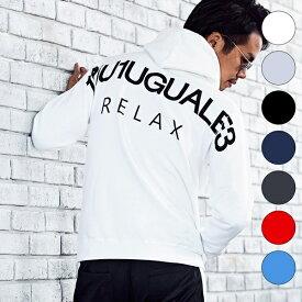 1PIU1UGUALE3 RELAX バックロゴプリントプルオーバーパーカー/ウノピゥウノウグァーレトレ リラックス