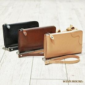 【ウォレット/財布】オイルレザーマルチ/ウインズハウス