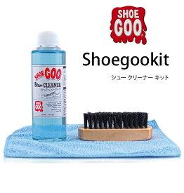 シューグー Shoe Goo shoegookit シュー クリーナー キット/バックヤードファミリー