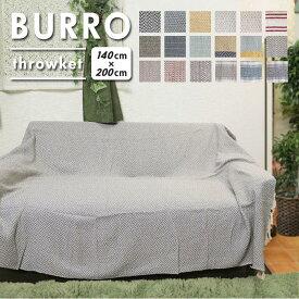 Burro Throwket ブーロ スロー/バックヤードファミリー