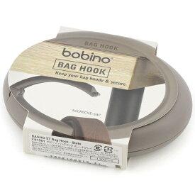 bobinoリング型フック/メンズメルローズ