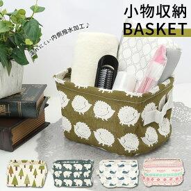収納バスケット basket915/バックヤードファミリー
