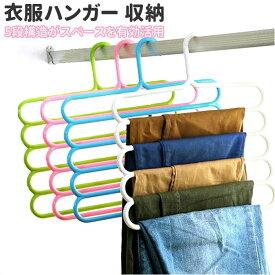 衣服ハンガー 収納/バックヤードファミリー
