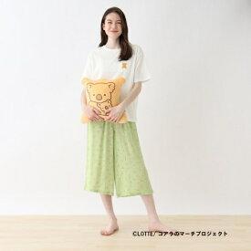 【コアラのマーチ】クッション/シューラルー