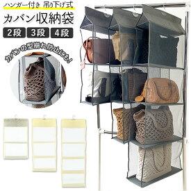 カバン収納袋 qtk0021/バックヤードファミリー