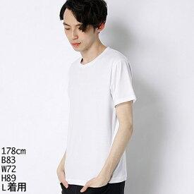 ジャパンフィットTシャツ2枚セット/へインズ(Hanes)【MUND0518】