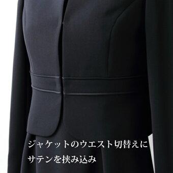 【ブラックフォーマル】ウエスト切替ノーカラーJKとサテンテープ切替ワンピのアンサンブル/喪服/卒業式/ソリテール(SORITEAL)