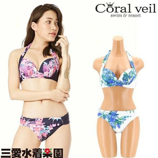 【Coral Veil Cruise】三愛水着楽園 ワイヤービキニ水着/アイ(水着)(Ai)