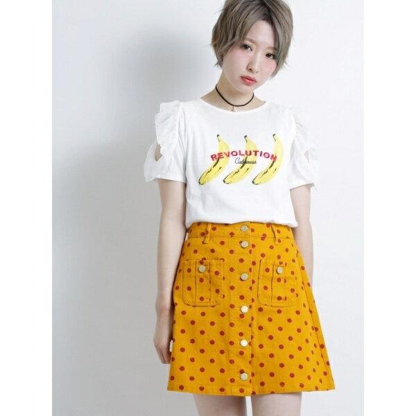 ウィゴー(WEGO/前ボタンポケ付きAラインスカート)/ウィゴー(レディース)(WEGO)