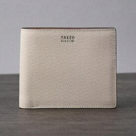 ミニメッシュ2つ折り財布 [ メンズ 財布 サイフ 定番 二つ折り ギフト プレゼント ]/タケオキクチ(TAKEO KIKUCHI)